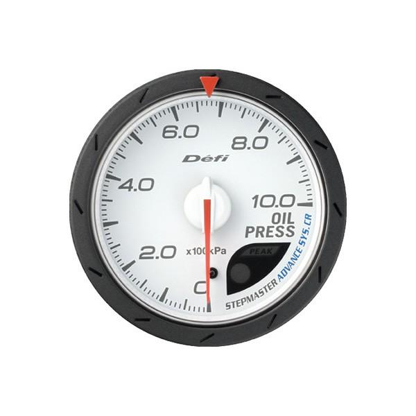 Defi CR 60 Öldruckanzeige, 60mm, versch. Farben