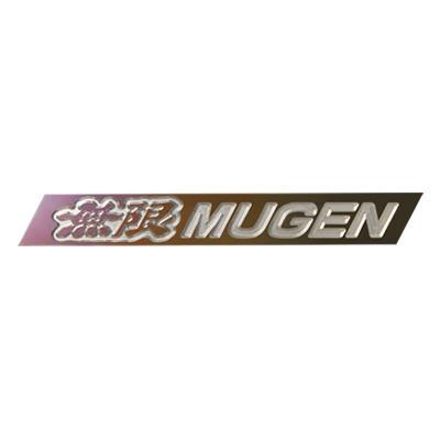MUGEN Titan Emblem