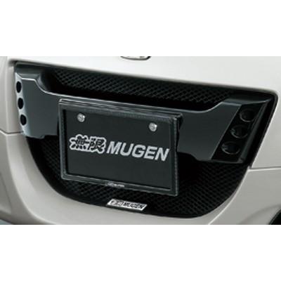 MUGEN Sportgrill für Honda CR-Z, Schwarz-Glänzend, mit MUGEN Emblem
