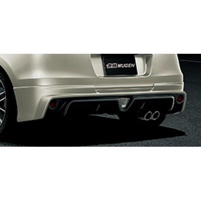 MUGEN Heckdiffusor für Honda CR-Z, unlackiert