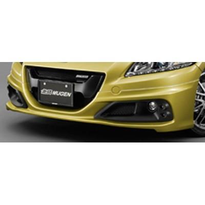 MUGEN Front-Spoiler-Lippe für Honda CR-Z, Premiumweiß lackiert