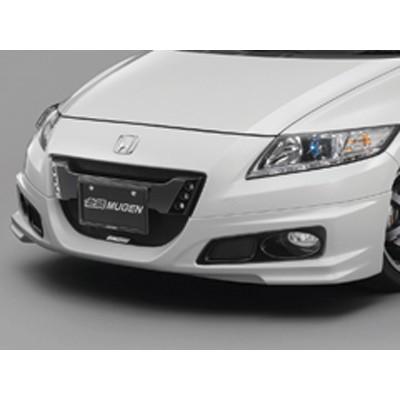 MUGEN Front-Spoiler-Lippe für Honda CR-Z, Kristallschwarz lackiert