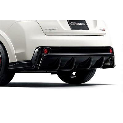MUGEN Heckstoßstange und Heckdiffusor für Honda Civic Type R FK2, unlackiert